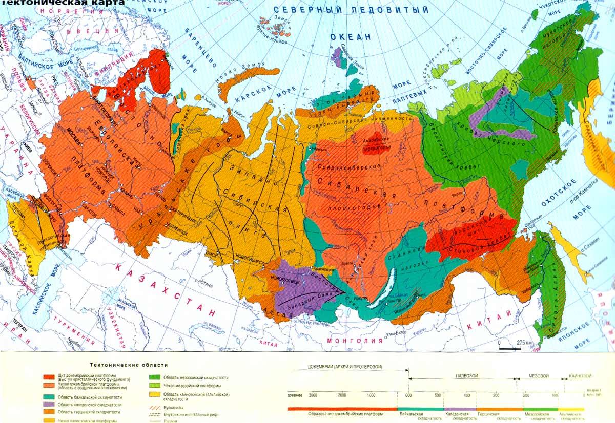 Тектоническая карта России - Карты городов России: http://maps.at.ua/blog/tectonic_card_of_russia/2009-05-30-98