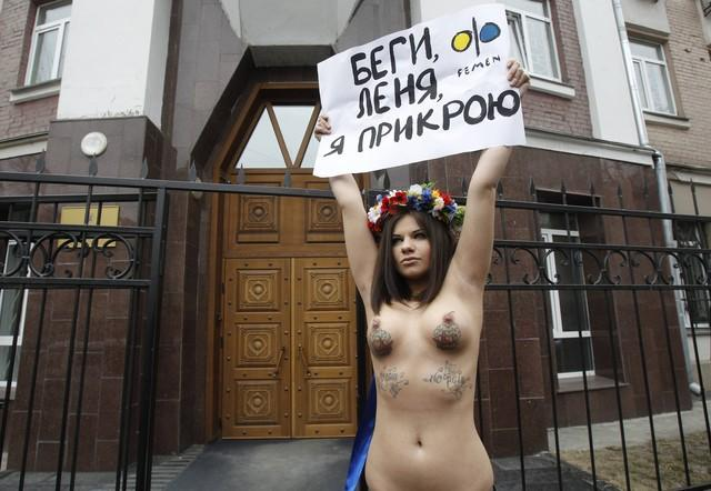eroticheskie-foto-femen