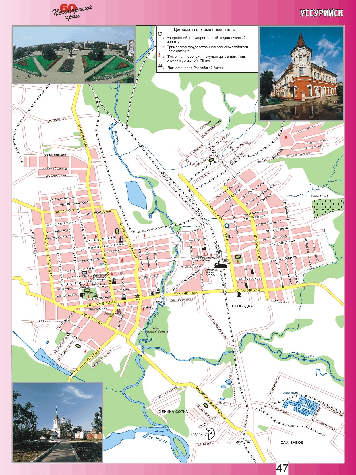 Магазин пятерочка на карте петрозаводска