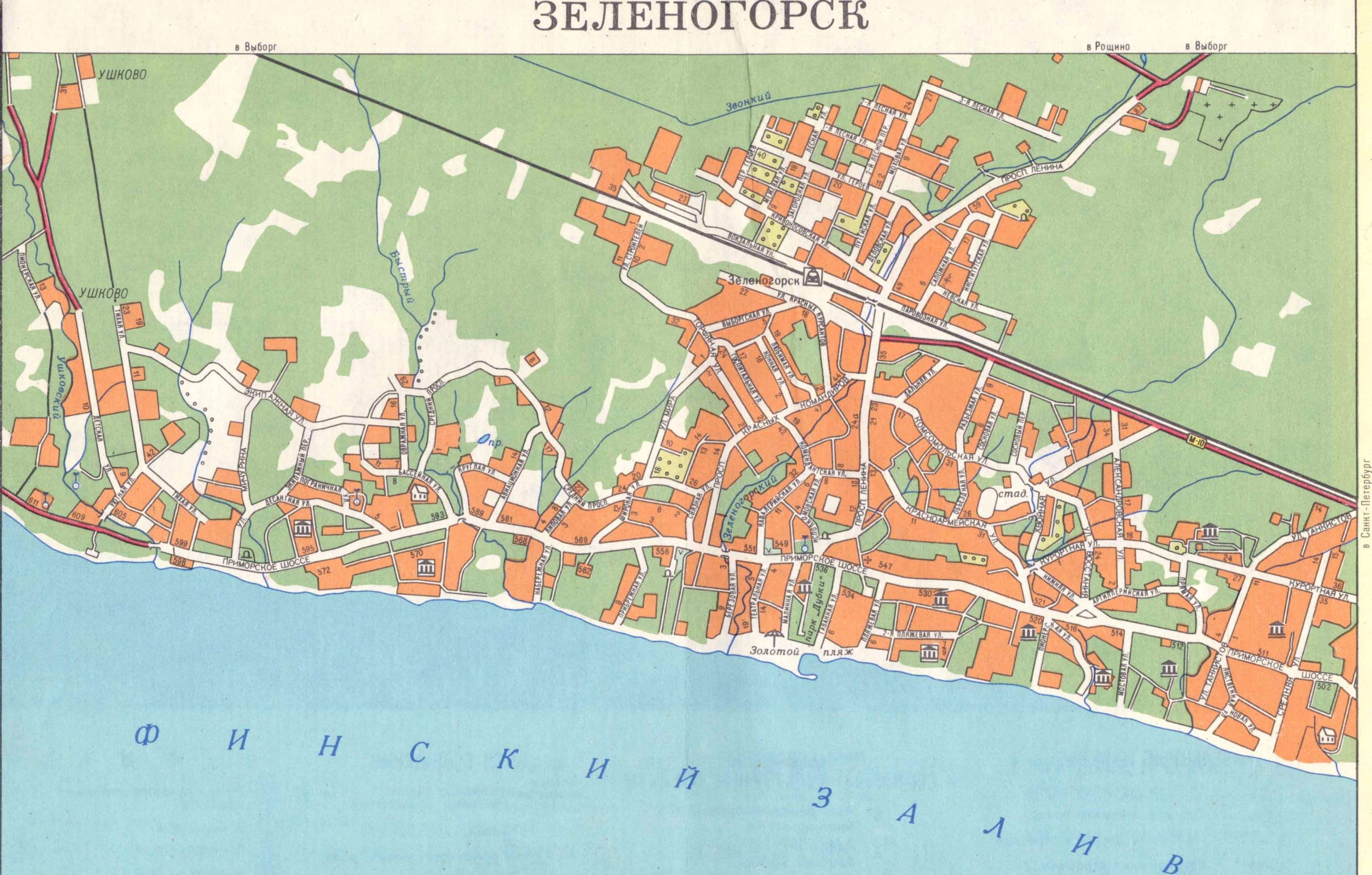 Города ленинградской области 20 фотография