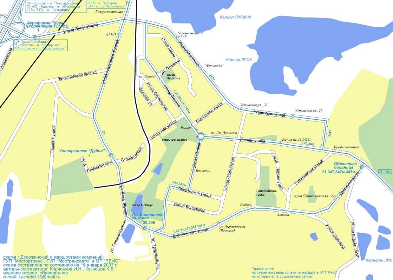 2010. Настенная административная карта Московской области *Московская
