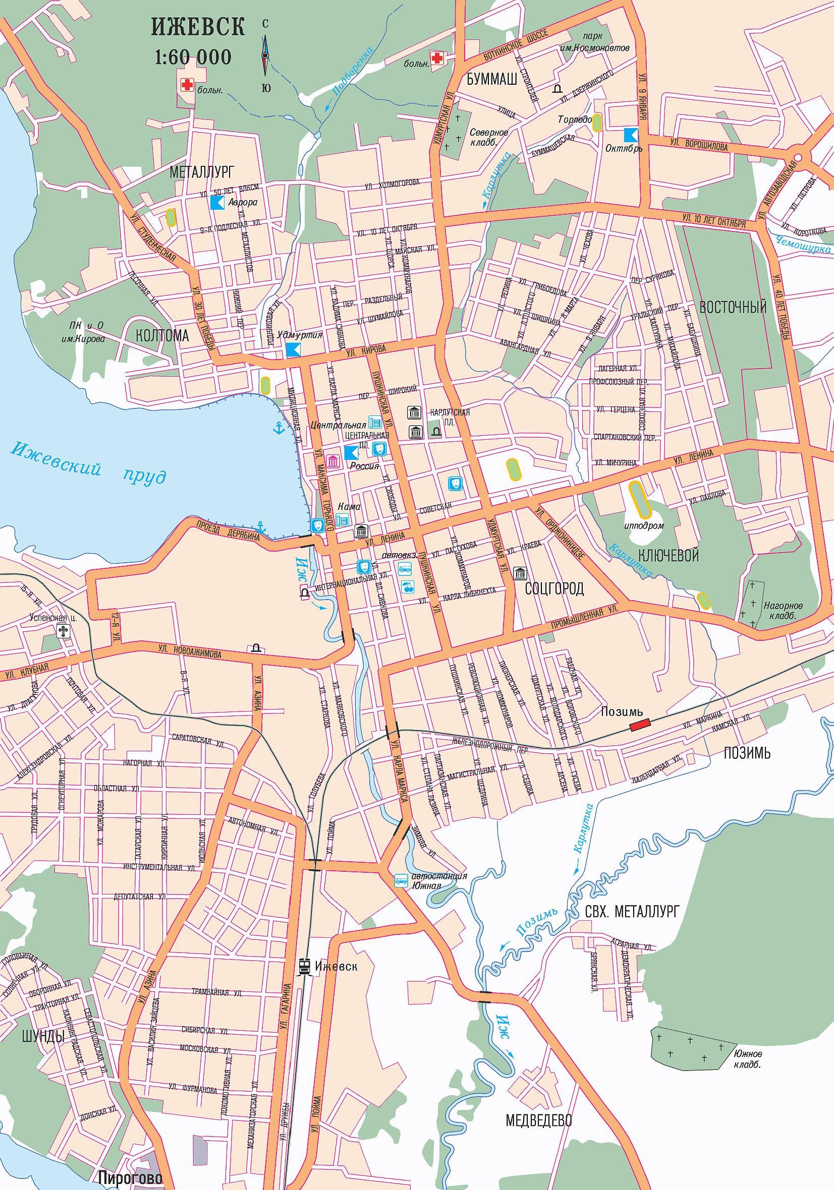 Карта Ижевска: улицы, дома и организации города — 2ГИС