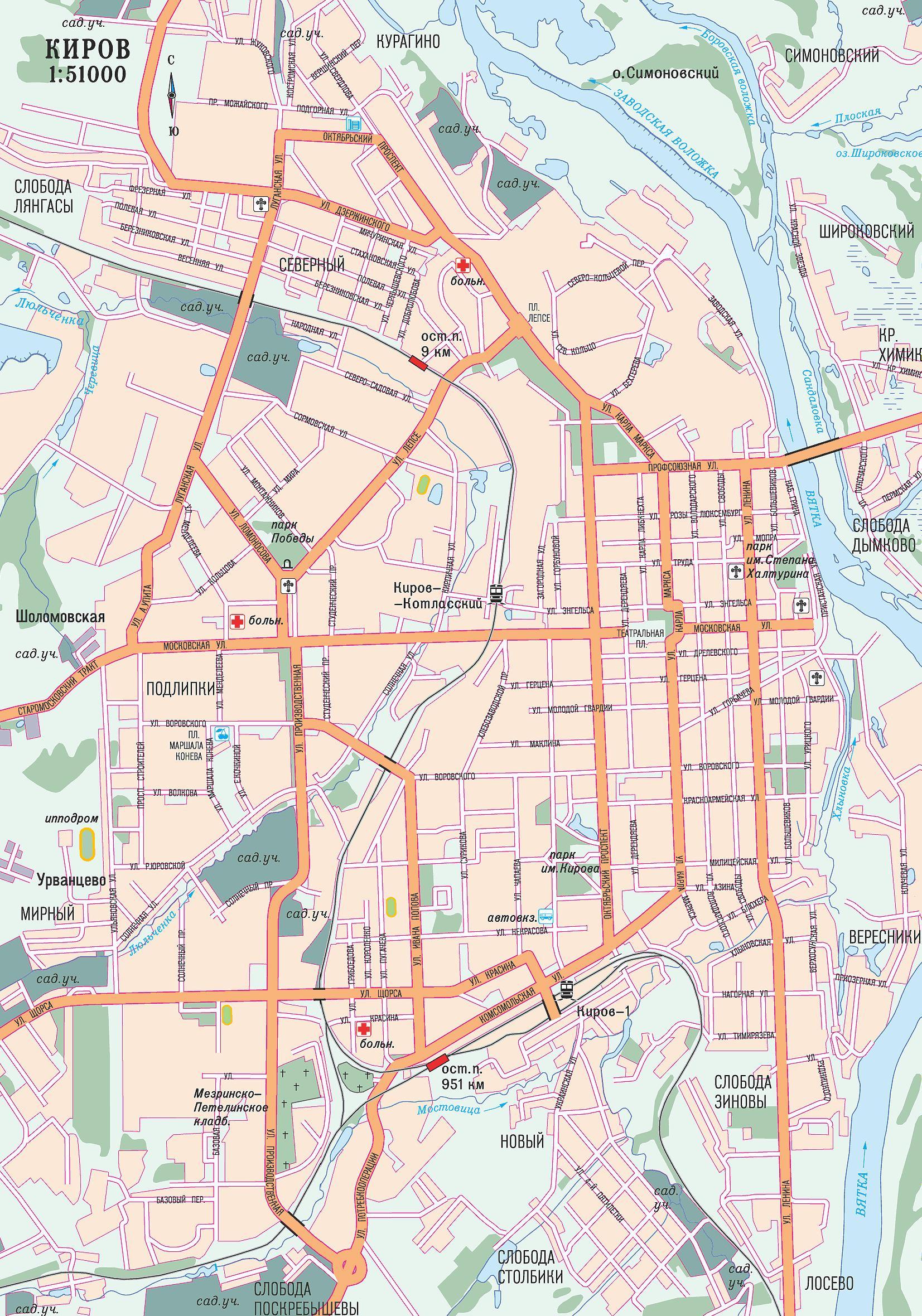 Карта Ставрополя: улицы, дома и организации города — 2ГИС