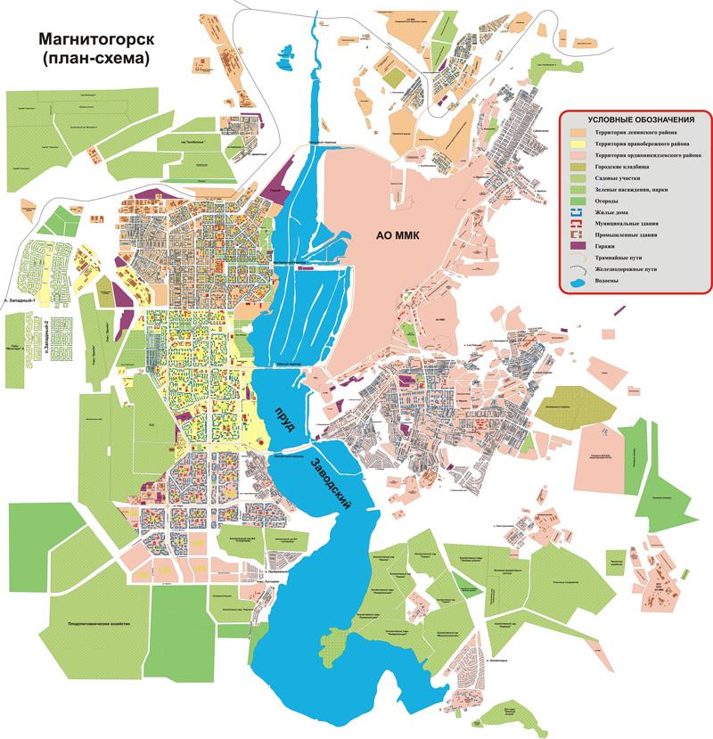 Карта города Магнитогорск