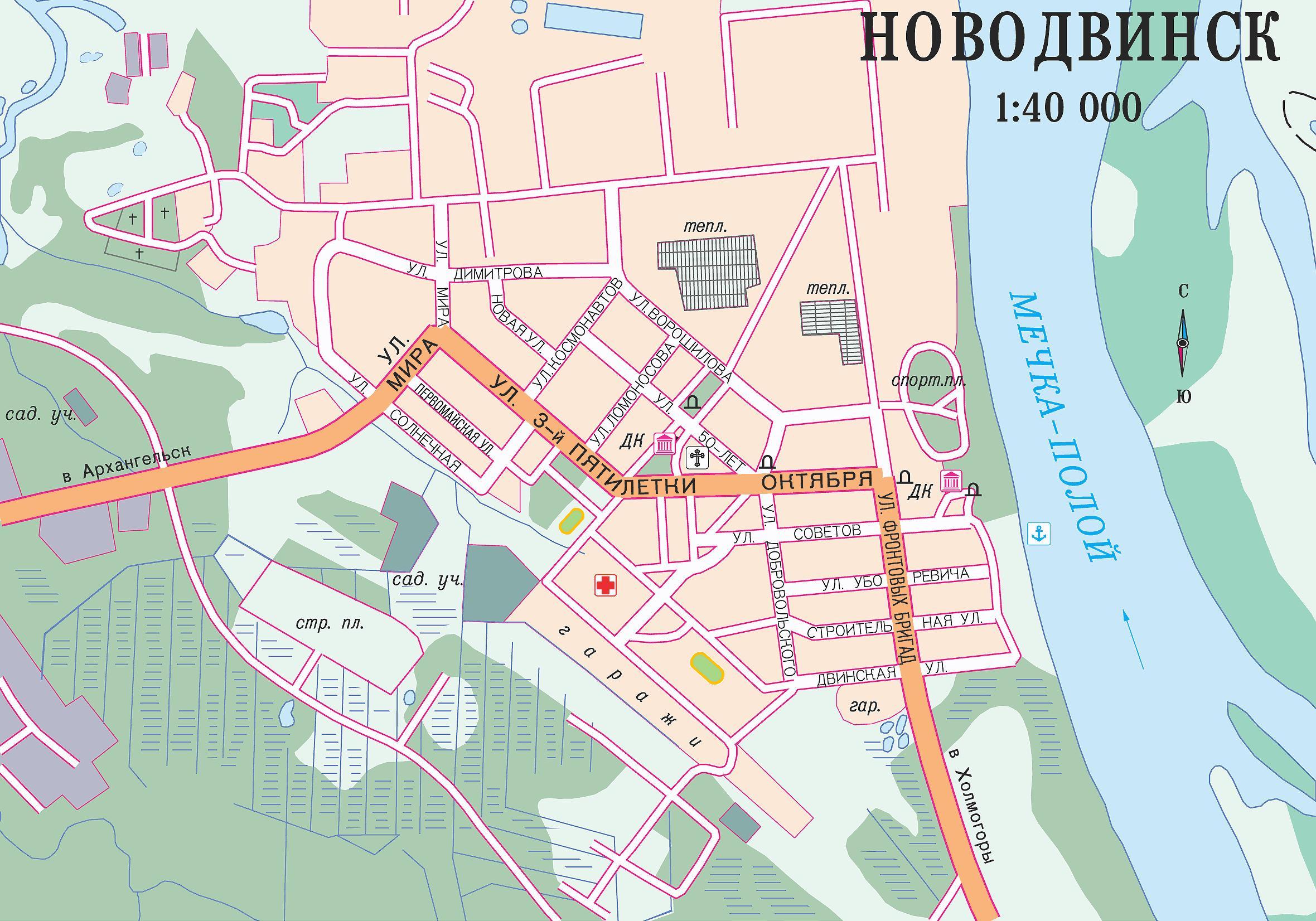 карта новодвинска с улицами и номерами домов