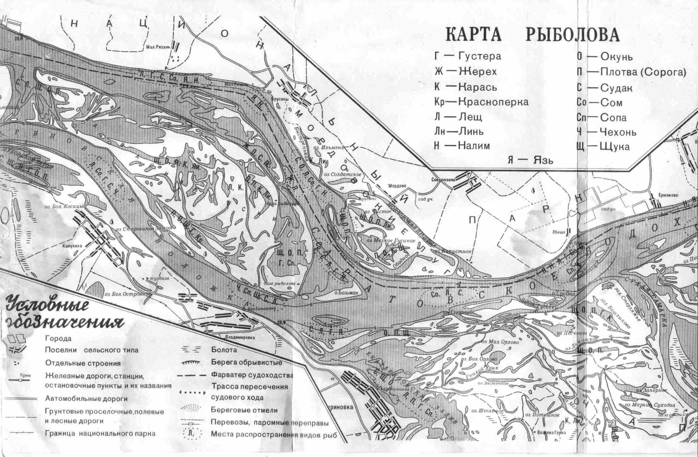 саратов места для рыбалки на карте