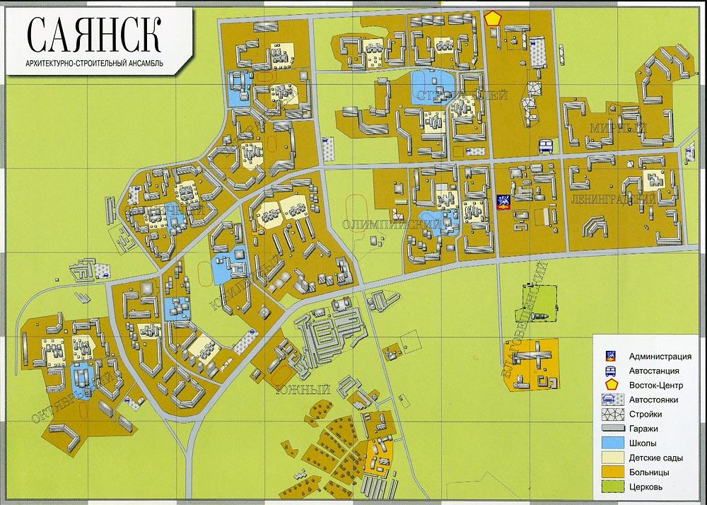 Карта города Саянск