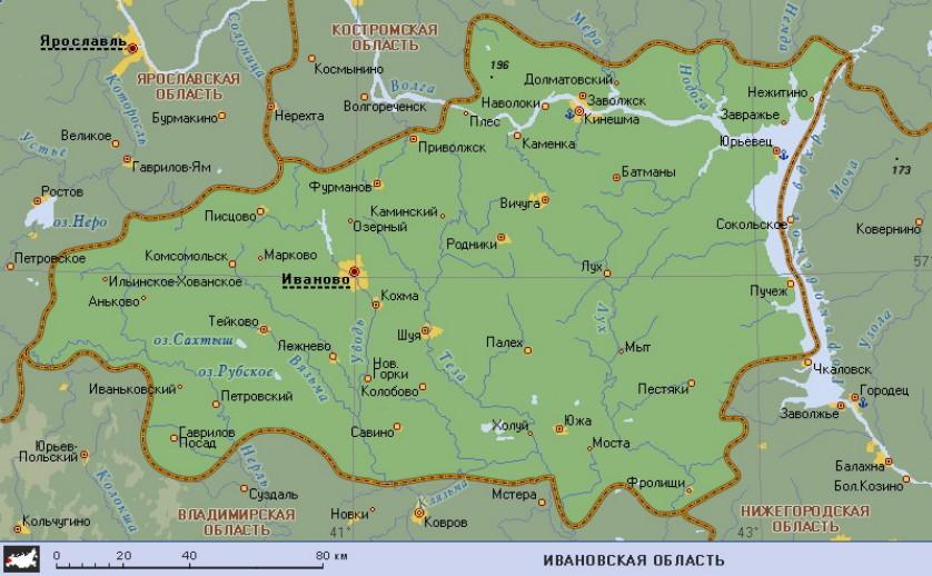 Ивановская область (географическая карта) - Мегаэнциклопедия Кирилла и