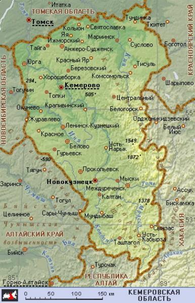 Карта Кемеровская обл
