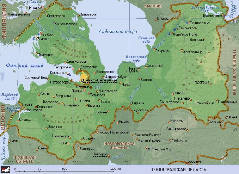на какой электричке можно добраться в поселок левашово ленинградской области